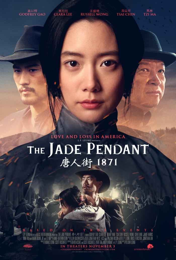 The Jade Pendant 2018 DVDRip